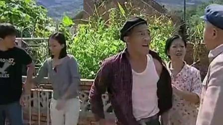 """""""亚洲舞王""""赵四和刘能打架, 又见魔鬼步伐, 结果被秒了, 尴尬!"""