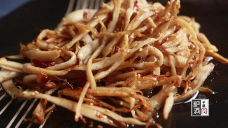 杏鲍菇不知道怎么做? 大厨教您一个简单做法, 比炒的好吃多了