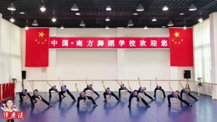 南方舞蹈学校蒙古舞《鸿雁》, 歌美舞美, 美到无法呼吸!