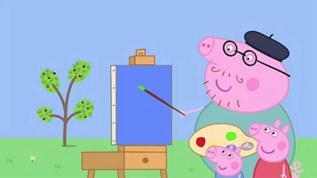 小猪佩奇: 画画