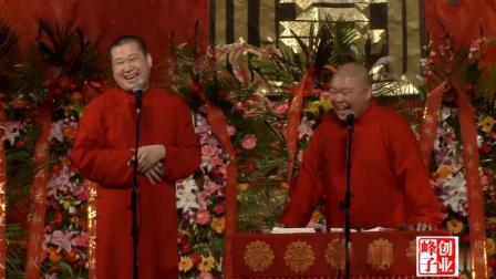 张鹤伦:你母亲抱着一本《金瓶梅》,郎鹤焱:六十的老太太看这书