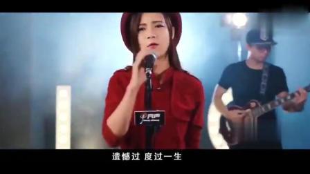 美女翻唱粤语版《我们不一样》唱功不输原唱太好听了