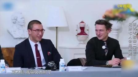 范冰冰听了想打人系列邓氏英语重现江湖面试官笑哭
