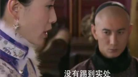 在线播放步步惊心吴奇隆刘诗诗