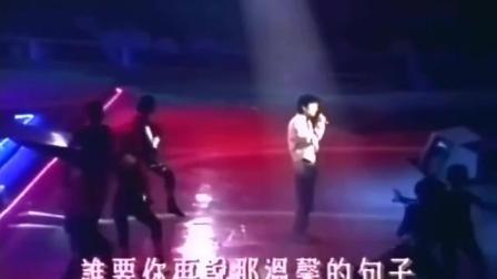 《义不容情》经典片尾曲, 王杰这首粤语神曲太好听