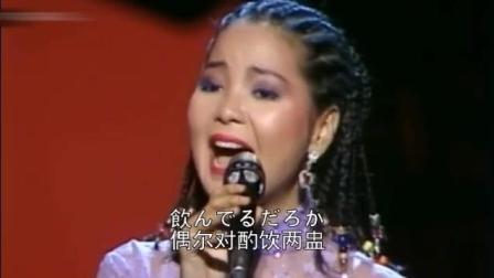 邓丽君1985年演唱会《北国之春》现场真好听!