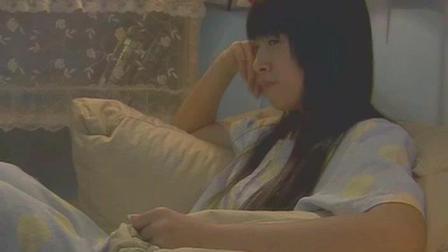 《恶作剧之吻》江直树道歉的方式太傲娇了, 湘琴看呆了