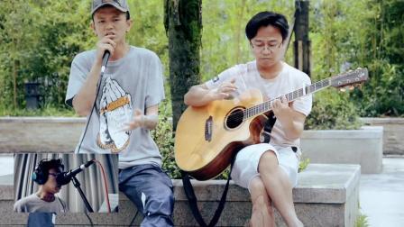 9420 -麦小兜 吉他弹唱