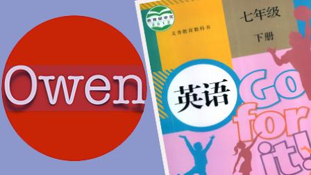 七年级下册英语 七年级英语下册 初一英语下册 初一下册英语 第一单元.mp4