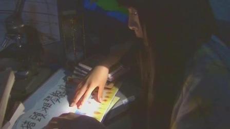 《恶作剧之吻》湘琴偷偷潜入直树的房间找作业本, 结果发现了这本书