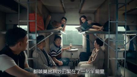 这是一部能和《东方快车谋杀案》相媲美的电影, 也应该成为中国网络电影的崛起之作