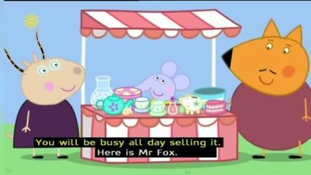 Peppa Pig Series 4 The Childrens Fete 加舟英语小猪佩奇第4季英文字幕