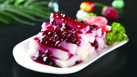 蓝莓山药这样做才好吃, 家庭必备的快手菜, 好吃又好看, 老人孩子都爱吃