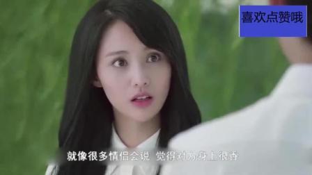 微微一笑很倾城: 贝微微和霸道总裁相爱, 仅仅是因为脸吗?