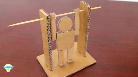 创意手工纸板DIY-孩子们喜欢的运动小人