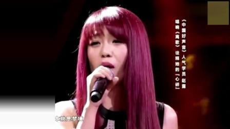 《中国好声音》赵露一首《离歌》, 再次秀出她那独一无二的声音