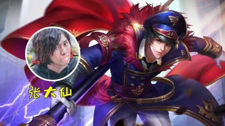 王者荣耀: 就因为击杀了孙尚香, 张大仙被敌方追了800米