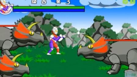 迪迦欧特曼大战恶魔邪灵视频之欧特曼大战恐龙动画游戏