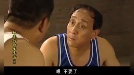 赵本山范伟小品《要账》原型找到了, 曹大壮跟杨光闹了乌龙, 太逗了