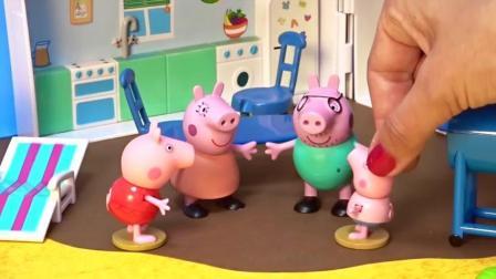 小猪佩奇一家要出去玩啦!