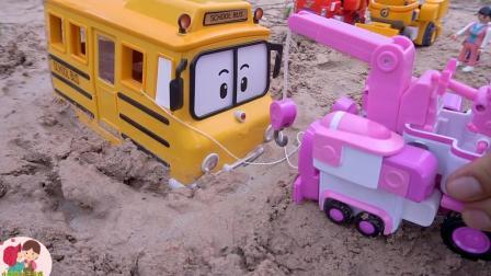 小汽车掉进泥潭里了, 吊机翻斗车来帮忙, 儿童玩具视频, 小臭臭亲子游戏