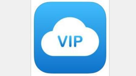 新版VIP浏览器来袭,苹果安卓都能用,通吃所有视频网站