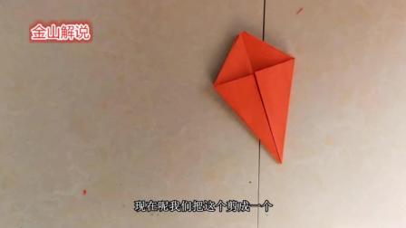 折纸简单漂亮好学的牵牛花