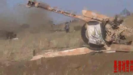 叙利亚叛军火炮部队攻击政府军阵地的激烈战斗