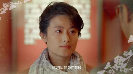 电视剧《大牧歌》大结局 徐静芝带徐牧回上海 十年后再见林凡清相拥而泣
