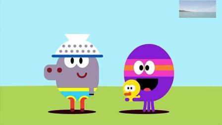 《嗨道奇》找到了鸭妈妈但它听不到,萝莉用我的超级吼声叫鸭妈妈吧!