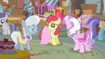 小马宝莉: 苹果丽丽被朋友嘲笑没有可爱标志, 却有小马站出来鼓励