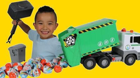 亲子游戏, 消防车和垃圾车, 楚楚亲子游戏