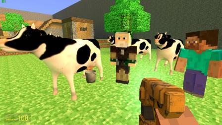 GMOD游戏村长的奶牛为什么是灰色的