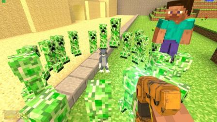 GMOD游戏苦力怕把汤姆猫包围了