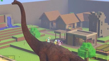 GMOD游戏长颈龙为何只跟小马驹玩不跟史蒂夫玩