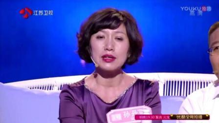 《新相亲时代》: 家长遇心仪女婿, 花式争抢看点多!