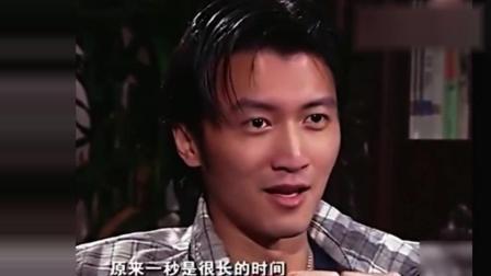 10年前珍贵的视频看了心酸 谢霆锋回忆当年与张柏芝
