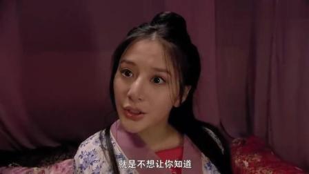 《水浒》阎惜姣深爱宋江, 可惜宋三郎心不在此, 人, 可惜了