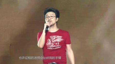 汪峰演唱会, 台下十万观众齐声合唱《光明》这现场真是难得一见
