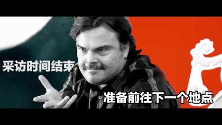 《《星映话》功夫熊猫中国行特别节目》  杰克·布莱克游故宫逗耍功夫