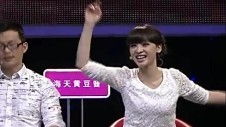 柳岩: 导演最会演,郭德纲: 你上过很多导演的当,孟非神补刀亮了