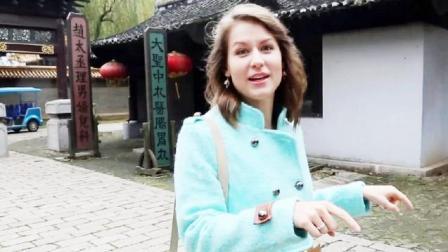 当你第一次来中国, 最大的冲击是什么? 外国网民: 这事最让我震撼