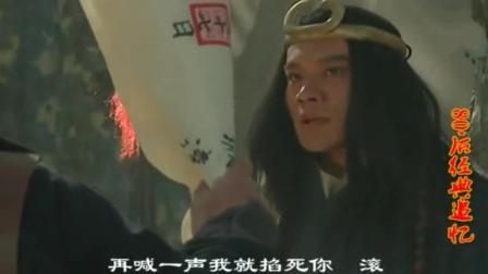 武松: 再喊一声我就掐死你, 滚, 一句话把对方吓怂, 太霸气了!