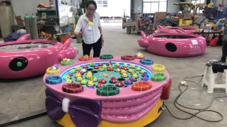 蝴蝶结 磁悬浮儿童钓鱼机