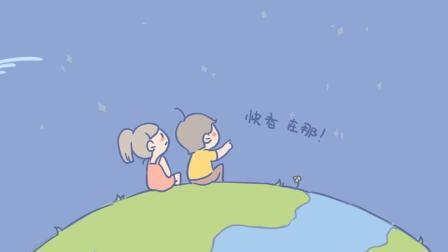 宝瓶座流星雨正在下, 可你为什么看不见?