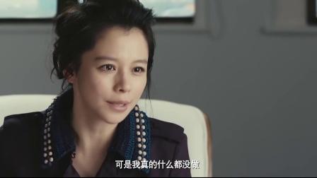 《制服》  任达华揭秘徐若瑄惊人案情