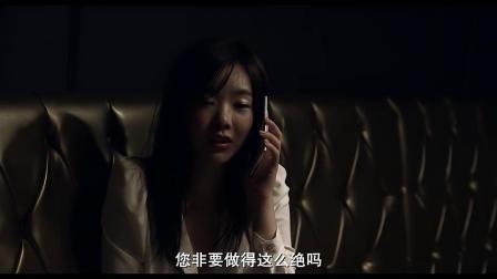 《夜关门:欲望之花》  护工隐忍欲讨债 校长跪地求放过