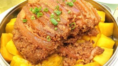 歪果仁第一次品尝中国红烧肉, 咬一口后就爱上了中国, 香喷喷的红烧肉!