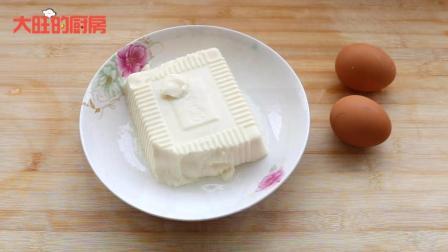 一块豆腐2个鸡蛋, 不用炒不用炖, 5分钟就出锅, 好吃到停不下来, 一看就会