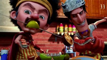 《果宝特攻之水果大逃亡》  店员说唱秀业绩 蒸烤煎榨水果汇